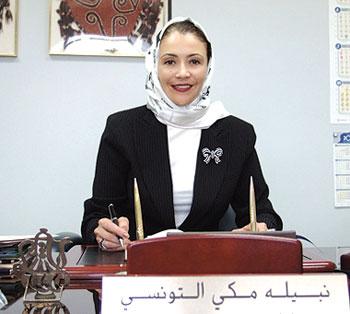 Nabilah_Tunisi