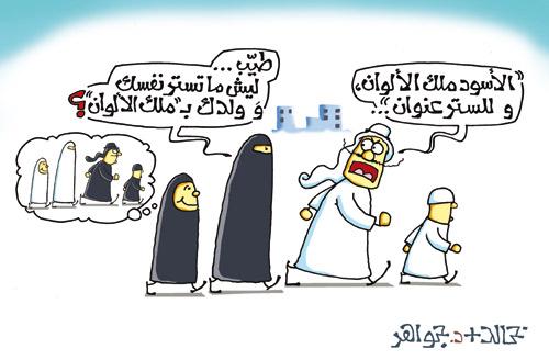 white_abaya