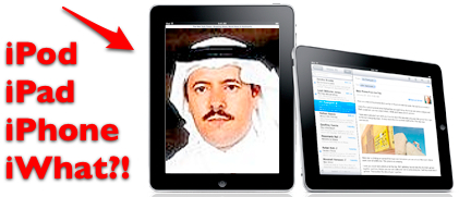 Aboud iPad