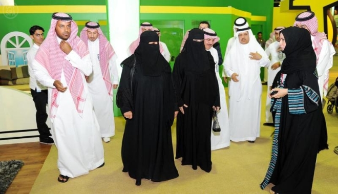 Norah al-Faiz in Aramco cultural event in Riyadh